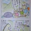 まるココの日々(87)