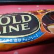 GOLD LINE キャラメルショコラ