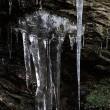 龍頭の滝Ⅱ