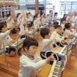 年中組☆音楽教室