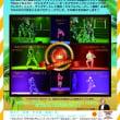 KDM最新号~~~~!vol.37!!!