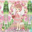 ニコッとタウン 2017年6月(9) 結婚式に招待されたよ ~Hydrangea Mini Dress~