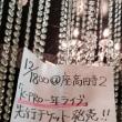 K-PROメインバトルライブ トッパレ(A)#166
