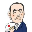 理事長としての田中角栄