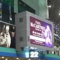 ポール・マッカートニー 10月31日 東京ドーム