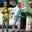 辺野古有志の会・ティダの会の街宣活動と仲西春雅候補への応援