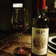 塩尻でワインとゴハンをアルセーバ