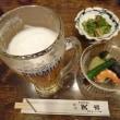 天吉(関内駅)