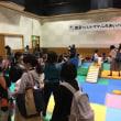 西京区パパママふれあいパーク