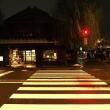金沢  東茶屋街のバス停付近