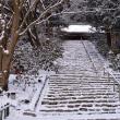 雪の室生寺 (真言宗室生寺派大本山)