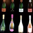 シャンパン・プロジェクト終了のお知らせ