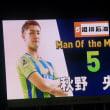 J2リーグ2017 湘南ベルマーレ 愛媛FC戦