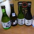 今年の県産酒の頒布会