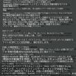 超優れモノ、神翻訳アプリ!