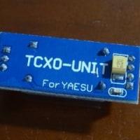 FT-817用 温度補償水晶発振器モジュールTCXO-9互換品購入