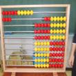 サクランボ計算機を発明した伝説の日本人