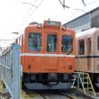 養老鉄道 西大垣(2018.2.23) ラビットカー、センロク復刻塗装 並び