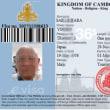 171130  カンボジアE-VISA取得が早すぎて不安
