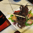 新鮮な伊勢海老のお刺身です。美味しそうでしょう!。   (Photo No.14195)