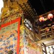 祇園祭  2018  後祭:  南観音山  宵宮〜巡行カウントダウン