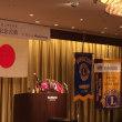 名古屋シティLC5周年