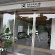 横浜山手西洋館めぐり