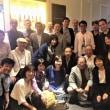 東京OB会のハジッコで