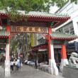 乾杯@シドニー 台湾レストランにあの香港名物の麺が!?