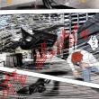 漫画ー810ページ