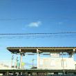 ふらりぶらりぷらり。長島駅
