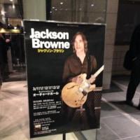 ジャクソン・ブラウン・ライブ・レポート(2015/3/11)