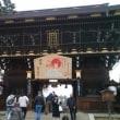 師走の京都で