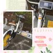 千葉みなと駅にシェア自転車が置かれました。上手くいくのかなあ?