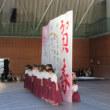 チャリティーイベント『埼玉県立松山女子高等学校書道部パフォーマンス』の風景