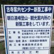KO!orz  巻き巻き 朝日連峰・古寺鉱泉〜大朝日岳(往復)
