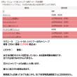 日本オーガニックコスメ協会監修本で天然成分100%を目指して進化する7社に選ばれた洗浄剤を目視解析と勝手にランキング