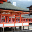広島ちゅうたら厳島神社じゃけ