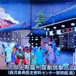 大河ドラマ『西郷どん』第31~35回