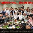 西日本豪雨:安倍晋三被災者支援「先手先手」・「時間との戦い」を言うなら、ヘリでの物資輸送を日常化してから