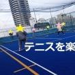 第20回 テニス&仲間作り交流会【池袋】~みんなで楽しく~