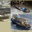 北の漁民と拉致被害者を交換できないかの巻