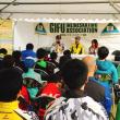 長良川カップ国際青空ミーティング