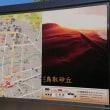 鳥取砂丘に行って来たンだよ!