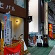 舞鶴日帰りミニ旅-06~中舞鶴駅跡探訪/まいづる海自カレーの昼食
