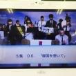 東京アンテオケオンライン