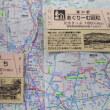 道の駅 記念きっぷ