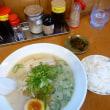 半額麺王-ラエネオ