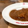 ハチカレーを頂きました。 at 渋谷ハチカレー 渋谷本店