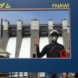 三春ダム20周年放流と福島観光